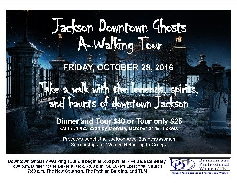 ghosttour2016